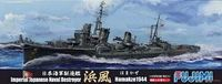 IJN Destroyer Hamakaze / Isokaze 1944 (2 ships set)