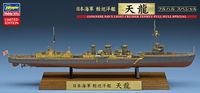 43172 Japanese Navy light cruiser tenryu full hull special
