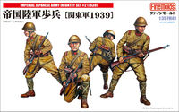 Imperial Japanese Army Inf. set#2 - Image 1