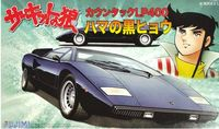 Circuit no Okami Countach LP400 Black Panther of Hama - Image 1