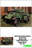 Humber Mk.IV Armored car