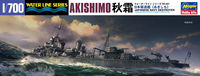 WL467 IJN Destroyer Akishimo