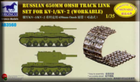 Russian 650mm OMSH Track Link - Image 1