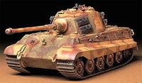 Sd.Kfz 182 King Tiger - Image 1