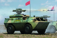 WZ550 w/ AFT-9 AT Missile Launcher