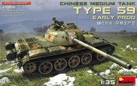 Chinese Medium Tank Type 59 - Early Production