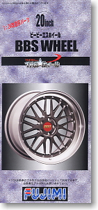 20-inch BBS Wheels w/Tires - Image 1