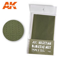 CAMOUFLAGE NET FIELD GREEN TYPE 2