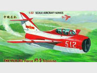 PLA Air Force FT-5 Trainer