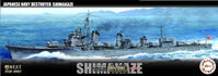 IJN Destroyer Shimakaze (Early Version)