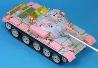 IDF Tiran 6 Conversion set (forTrumpeter 00377