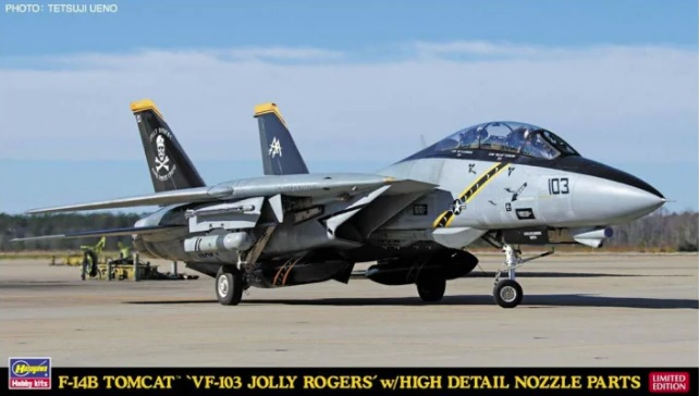 52199 F-14B Tomcat 'VF-103 Jolly Rogers' w/ High Detail Nozzle Parts - Image 1