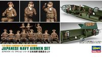 Japanese Navy Airmen Set