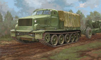 AT-T Artillery Prime Mover