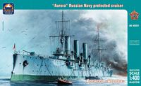 """Aurora"" Russian Navy protected cruiser"