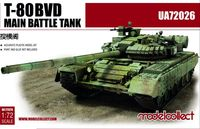 T-80BVD Main Battle Tank - Image 1