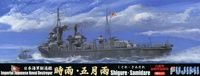 IJN Destroyer Shiratsuyu Class Shigure & Samidare (2-kit set)