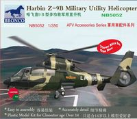 Harbin Z-9B Military Utility Helicopter - Image 1