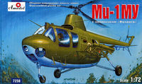Mil Mi-1MU Soviet helicopter with Falanga anti-tank complex - Image 1