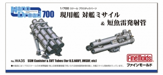 Anti-Ship Missile & Surface Vessel Torpedo Tubes for Modern Ships - Image 1