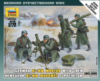 German 81-mm mortar with crew 1941-1945 (winter uniform)