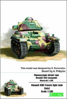 Renault R35 French Light Tank (late)