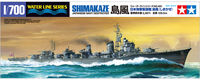 Japanese Navy Destroyer Shimakaze