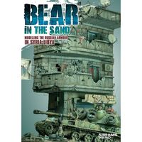 Abrams Squad Special nr 05 -  Bear In The Sand- Modelling the Russian Armour in Syria and Libya