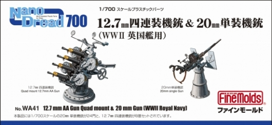 12.7 mm AA Gun Quad mount & Oerlikon 20 mm Gun (WWII Royal Navy) - Image 1