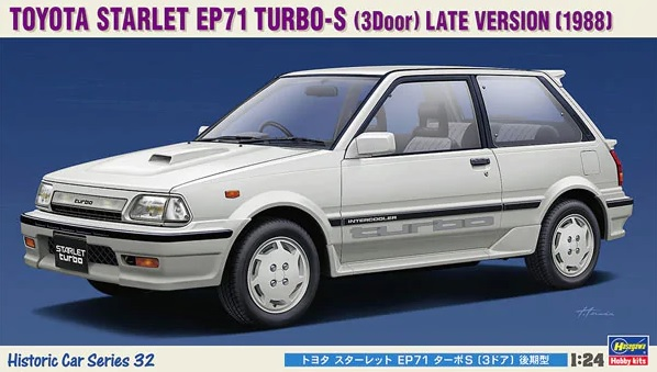 21132 Toyota Starlet EP71 Turbo-S (3 Door) Late Version (1988) - Image 1